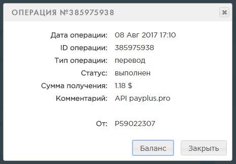 https://pp.userapi.com/c841424/v841424115/11021/g93xkC39tis.jpg