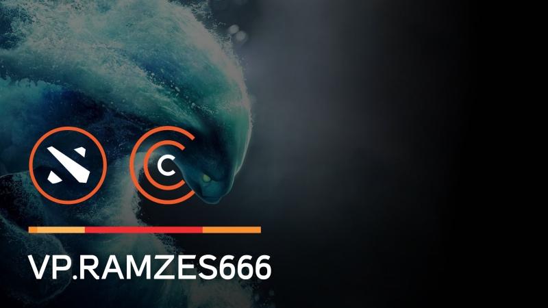 VP.RAMZES666 грамотно использует ультимейт