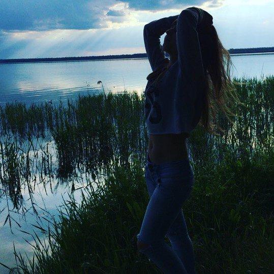 Анна Чорна | Кривой Рог