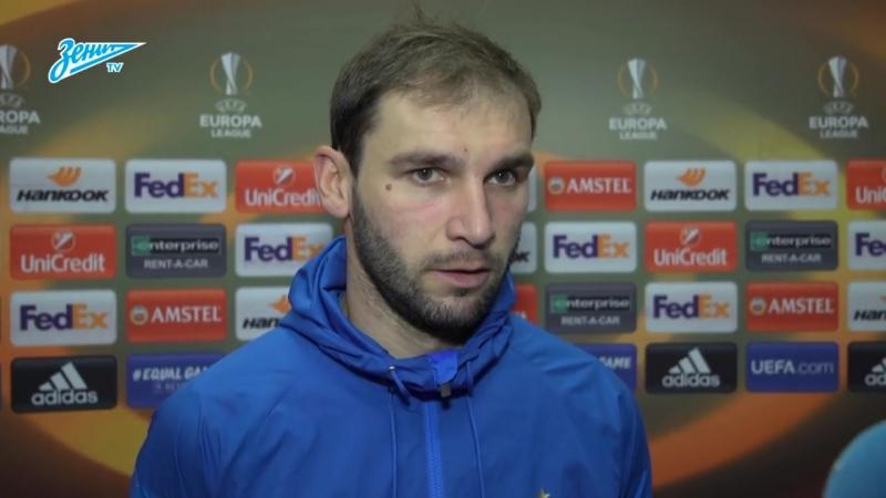 Бранислав Иванович: «Постараемся, чтобы домашний матч сложился иначе»