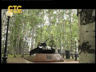 Очередной вандал разыскивается в Ханты-Мансийске