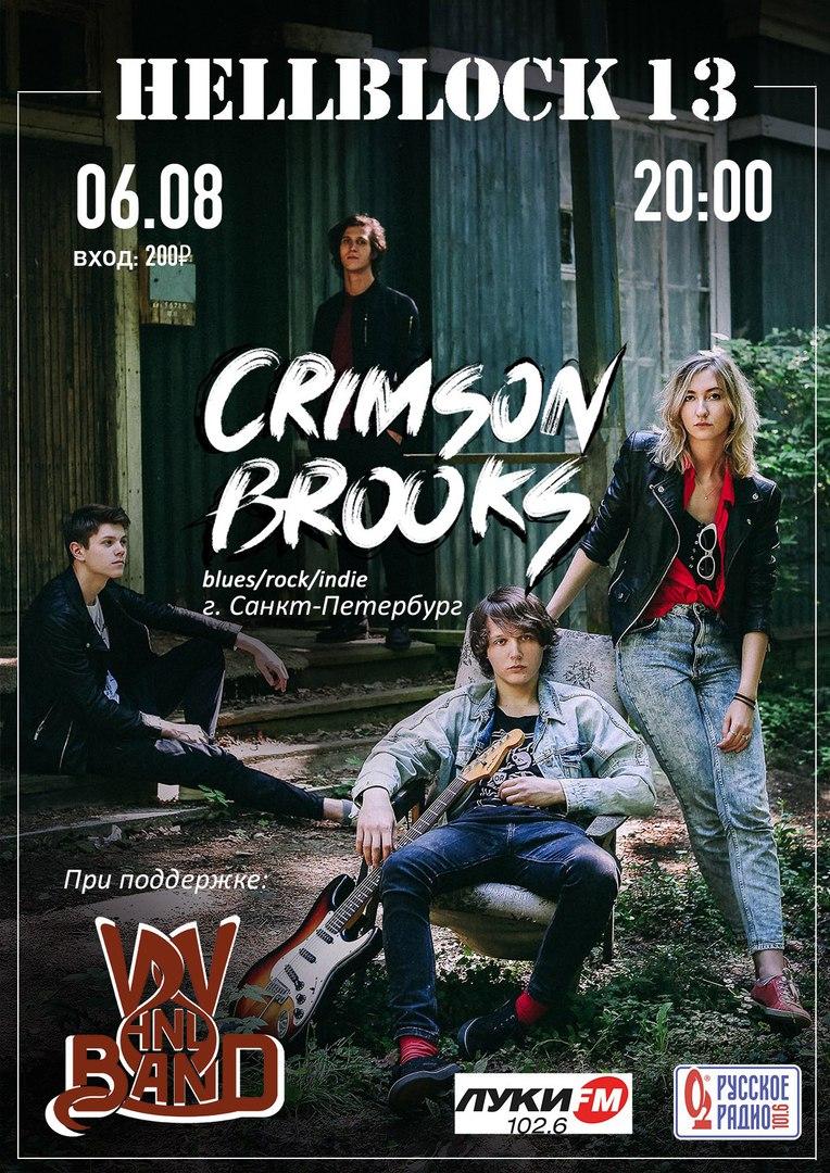 Афиша Великие Луки 06.08 - Crimson Brooks (СПб) HELLBLOCK 13