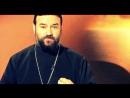 Протоиерей Андрей Ткачев про воскрешение Христа Risen