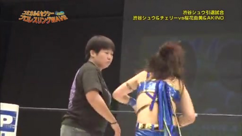 Shuu Shibutani and Cherry vs AKINO and Yumi Ohka in Shibutani's Retirement Match on 5 3 15