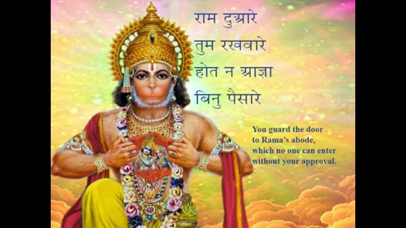 Hanuman Chalisa.mp4