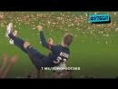 David Beckham in PSG