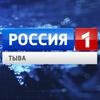 """ГТРК """"Тыва"""""""