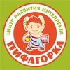 Tsri Pifagorka