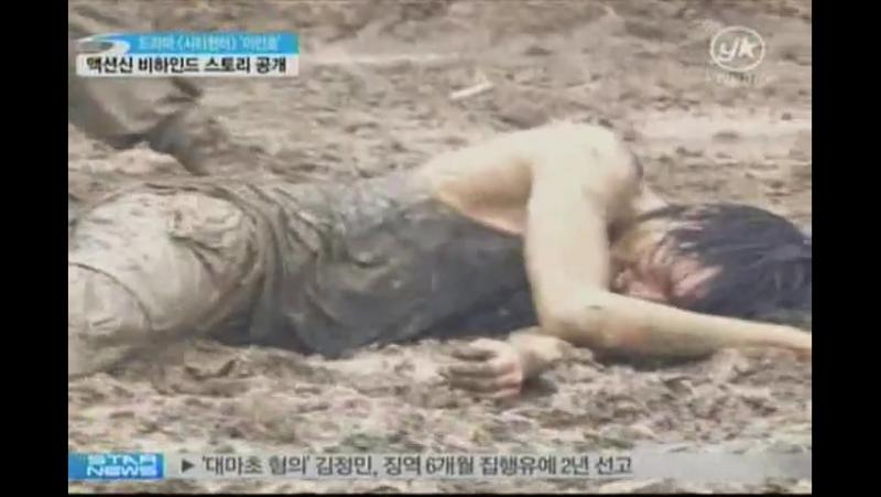 [news] lee min ho, The story behind the scene action (시티헌터 이민호, 액션신공개)