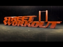 16 MEN TOURNAMENT ¦ 1 VS 1 ¦Workout!""