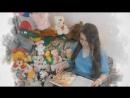 Буктрейлер на конкурс по Астрид Линдгрен Пеппи Длинныйчулок