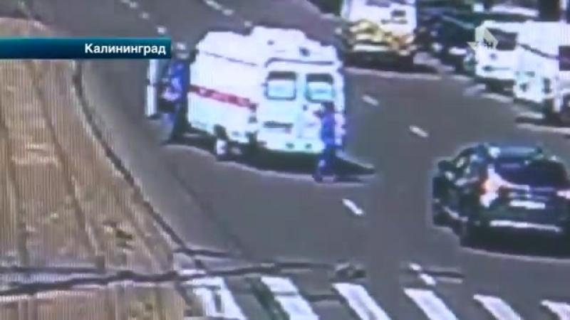 Скорая помощь насмерть сбила пешехода в Калининграде