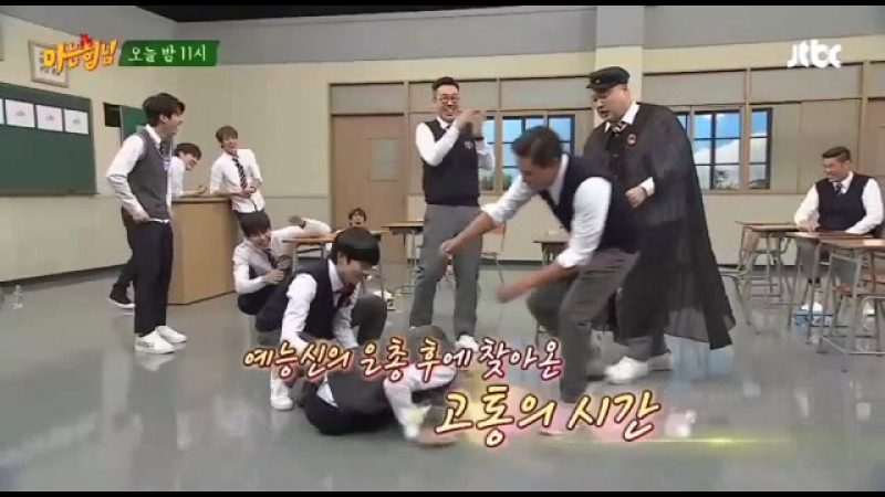 161015 JTBC Knowing Brother with INFINITE | Lee SungJong