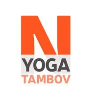 Логотип Натараджа йога студия - в Тамбове