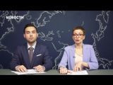 Навальный LIVE Новости 30.01.18 . Утренний выпуск.