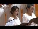 Хор Национального центра исполнительских искусств Китая 国家大剧院 Прекрасное далёко 最美好的前途