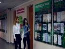 СОП Триумф - Стань частью Российских студенческих отрядов!