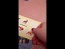 Тиматёнок умелые ручки