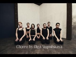 Choreo by Olga Stupnitskaya///Manizha - dont tell me