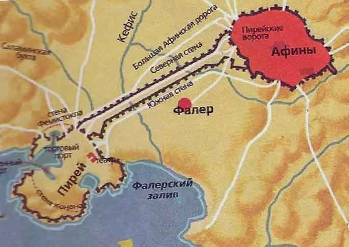 Длинные стены Пирея