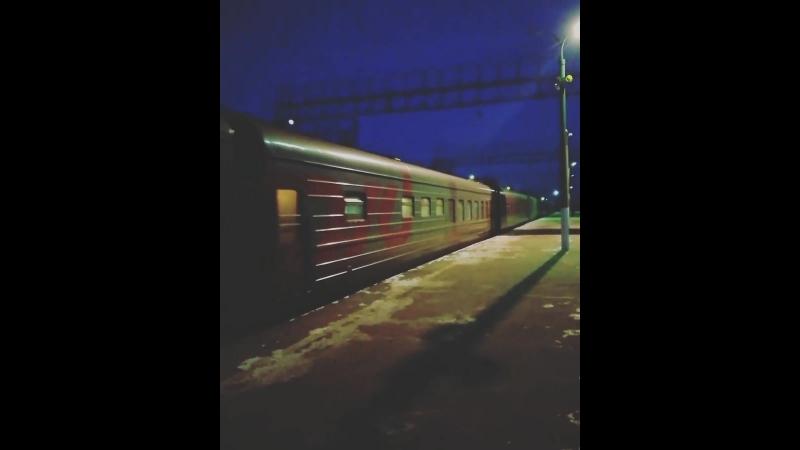 Провожаем сына в Москву 🚃🛤️🌇❤️