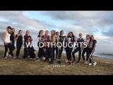 DJ Khaled ft. Rihanna & Bryson Tiller - Wild Thoughts | DANCE GROUP BY EKATERINA BUN`KOVA | @keit568