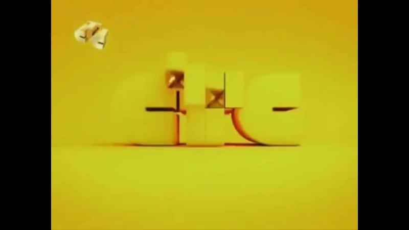 Заставка начала и конца эфира (СТС, 16.08.2010-14.09.2012) Вторая версия