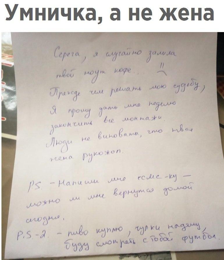 Антоха Алексеев, Щёлково - фото №1