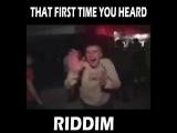 Когда первый раз услышал riddim