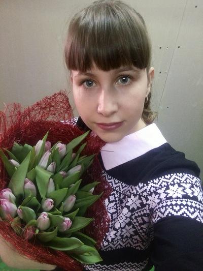 Анастасия Рашкевич