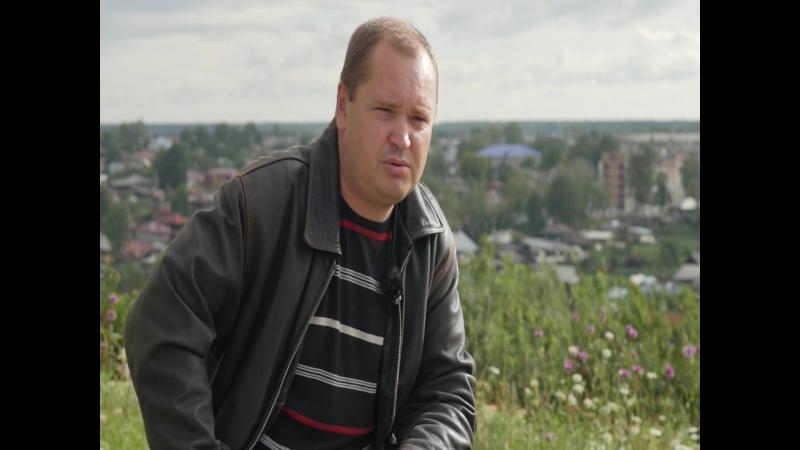 Знак вопроса. Интервью Павла Губина, главного врача ЦГБ Алапаевска 2010-2015