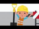 ЭКСКАВАТОР Развивающая веселая детская песенка мультик про трактор машины строительную технику
