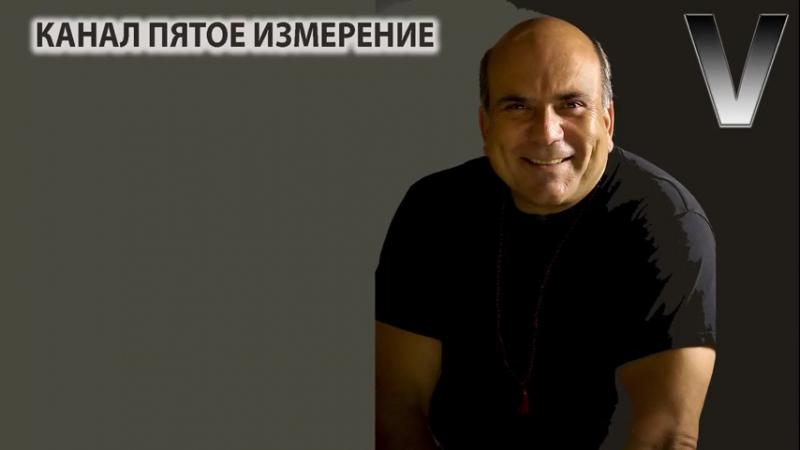 Джо Витале. Мгновенное осуществление желаний (480p).mp4