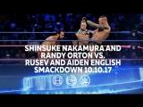 #My1 Шинске Накамура и Рэнди Ортон против Русева и Эйдена Инглиша. Смэкдаун Лайв 10.10.17.