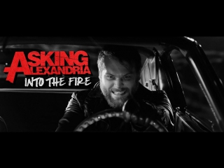 Премьера! ASKING ALEXANDRIA - Into The Fire (22.09.2017)