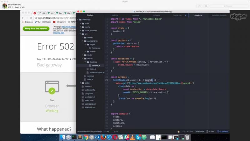 CSSSR (Pair Coding 1). Делаем «Каталог фильмов» на Vue