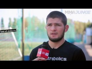 Хабиб Нурмагомедов - Ставлю 60 на 40 на победу Фергюсона [Нетипичная Махачкала]