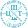 Центр школьного туризма - туры в Санкт-Петербург