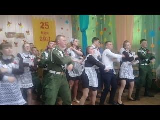 Флэшмоб от учителей. Последний звонок 2017 г. Хмелевицкая СОШ.