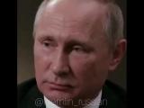 Путин на вопрос «Кто в мире самостоятельный?»: «Россия! И еще несколько стран. Но я за них не отвечаю».