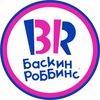 "Кафе-мороженое ""Баскин Роббинс"" г. Иваново"