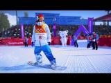 Бета-тест «Steep: На Олимпиаду!»