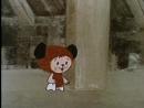 Мишка - Мохнатик (сборник)