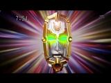 Tensou Sentai Goseiger Epic 1