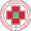 ГБУЗ Щербинская городская больница ДЗМ