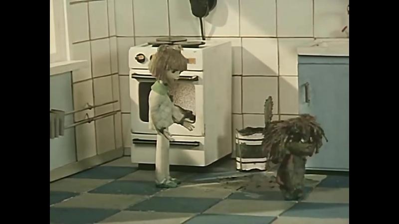Дом для Кузьки (1984). Кукольный мультфильм _ Золотая коллекция