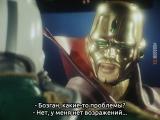 [dragonfox] Kamen Rider Black RX - 25 (RUSUB)