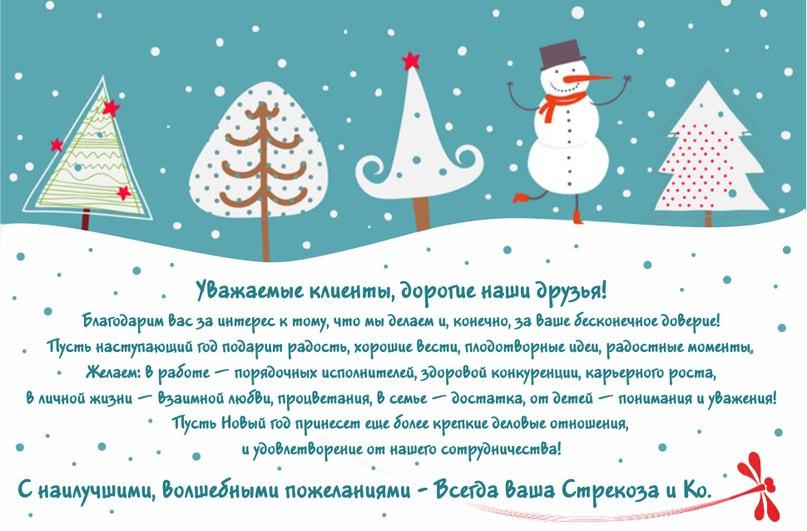 Елена Стрекозова | Старый Оскол