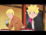 Boruto: Naruto Next Generations / Боруто: Новое поколение Наруто - 18 серия   Dejz, Silv & Lupin [AniLibria.Tv]