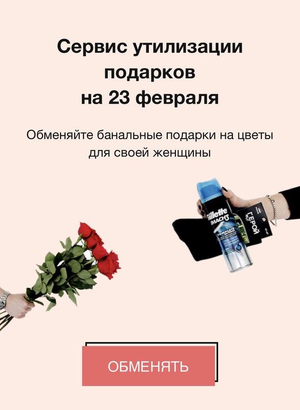 Roman Zaripov | Москва
